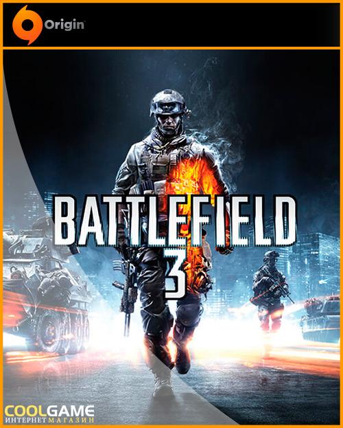 [ORIGIN]Battlefield 3