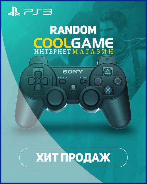 [PS3]RANDOM