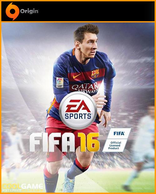 [ORIGIN]FIFA 16