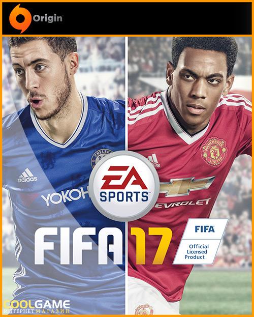 [ORIGIN]FIFA 17