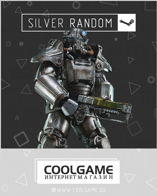 [PC][STEAM]SILVER RANDOM KEY