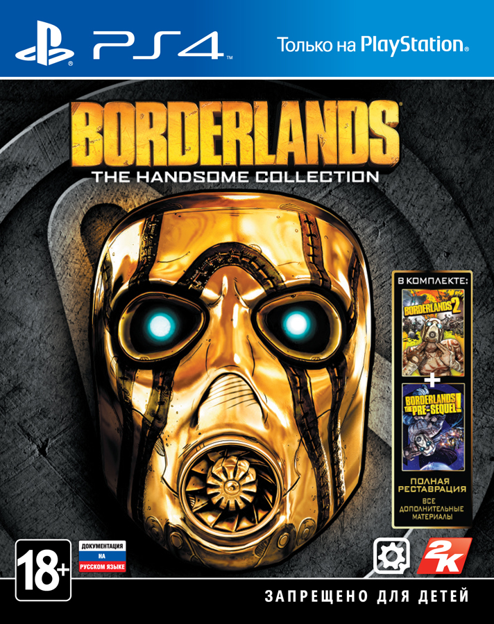 [PS4]Borderlands: The Handsome Coll...