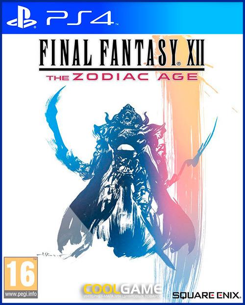 [PS4]FINAL FANTASY XII THE ZODIAC AGE