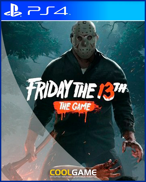 [PS4]Friday the 13th: The Game