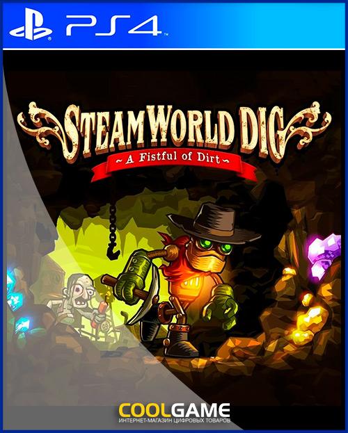 [PS4]SteamWorld Dig
