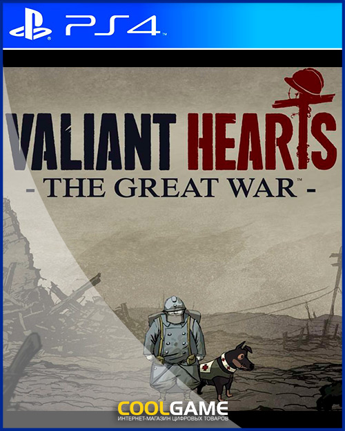 [PS4]Valiant Hearts: The Great War