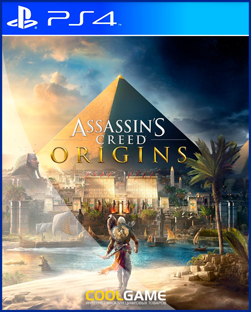 [PS4]Assassins Creed Истоки-Origins