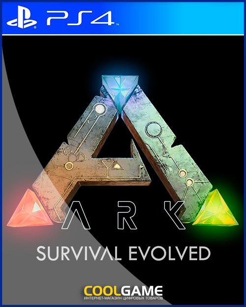 [PS4]ARK: Survival Evolved