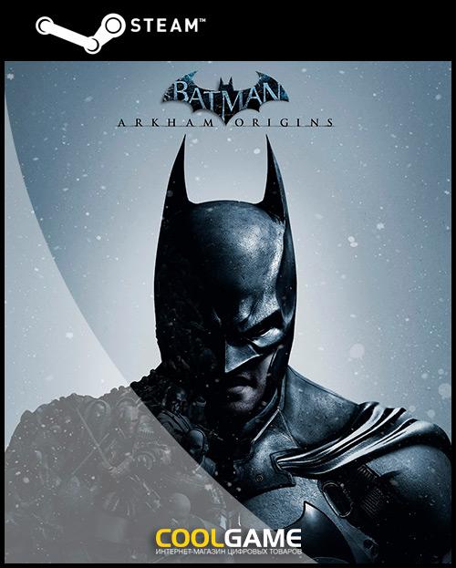 [Steam]Batman: Arkham Origins