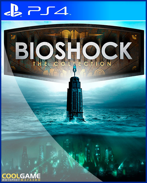 [PS4]BioShock: The Collection