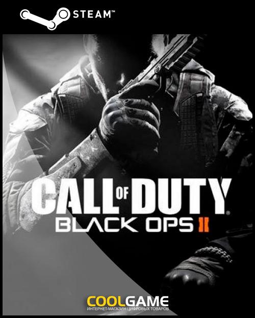 [STEAM]Call of Duty: Black Ops II