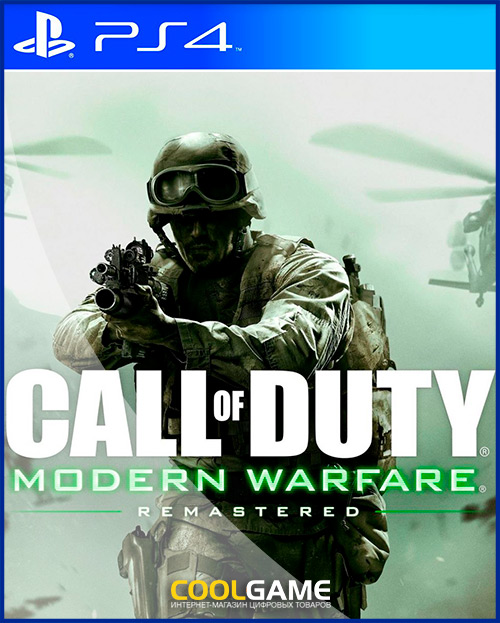 [PS4]Call of Duty: Modern Warfare О...