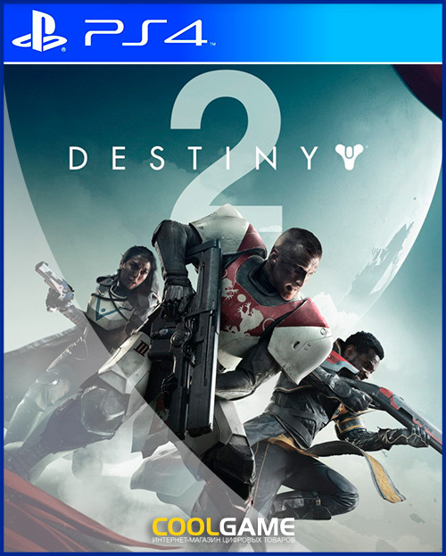 Destiny 2 Аренда игры 10 дней...