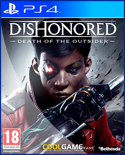 Dishonored: Death of the Outsider А...