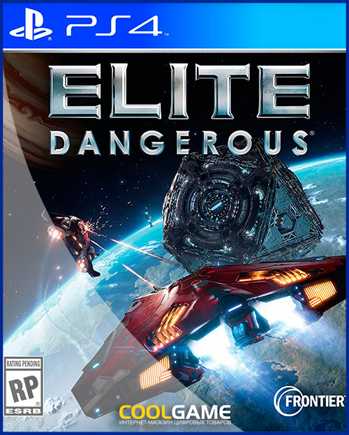 [PS4]Elite Dangerous