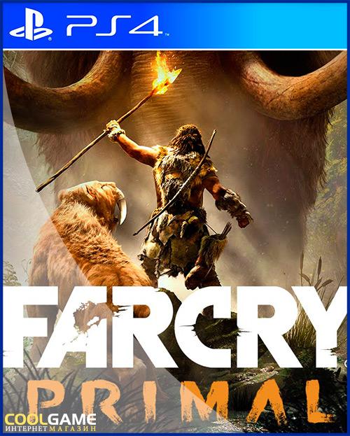 Far Cry Primal Аренда игры 10 дней...