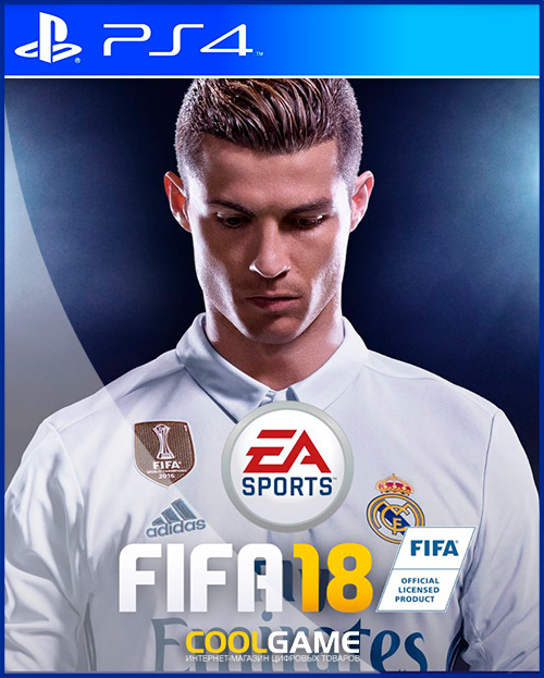 [PS4]FIFA 18