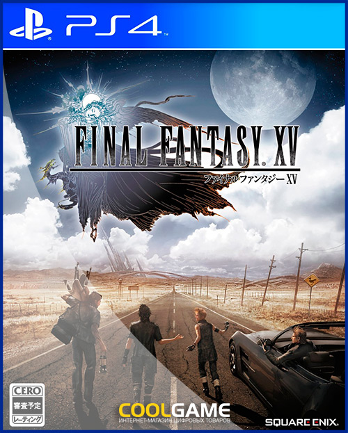 [PS4]FINAL FANTASY XV