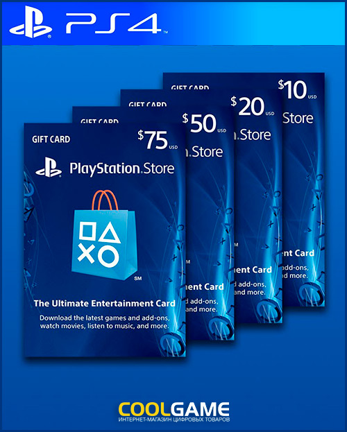 PSN 90 дней PlayStation Plus (RUS) + СКИДКИ