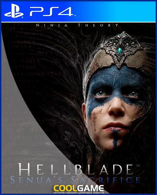 Hellblade: Senua's Sacrifice  Аренд...