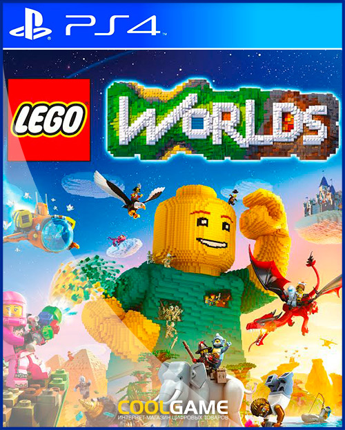 [PS4]Lego Worlds