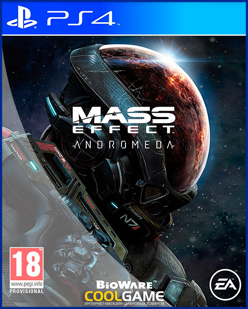 [PS4]Mass Effect: Andromeda