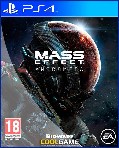 [PS4]Mass Effect: Andromeda