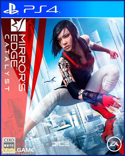 [PS4]Mirrors Edge Catalyst