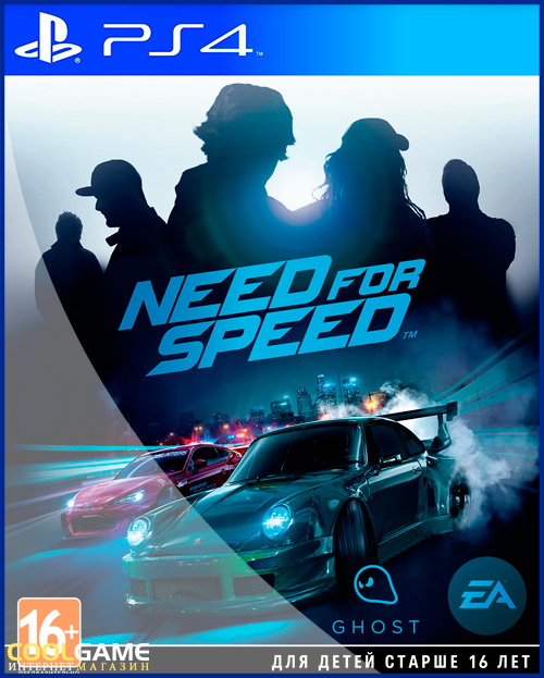 [PS4]Need for Speed