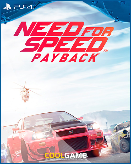 [PS4]Need for Speed Payback