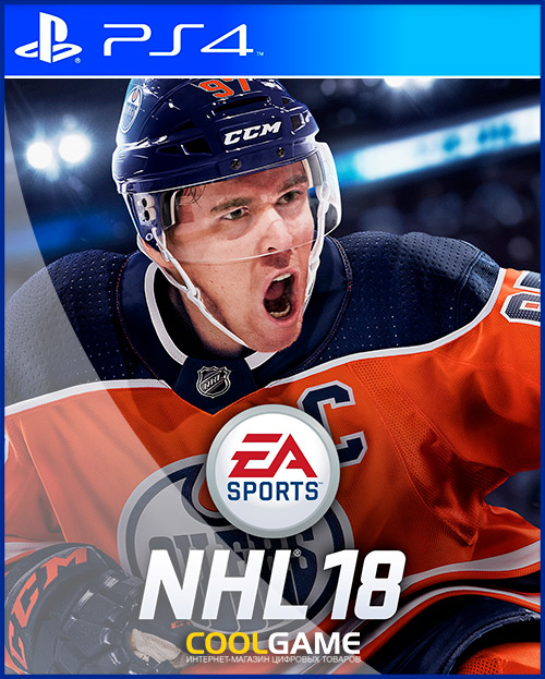 NHL 18 Аренда игры 10 дней