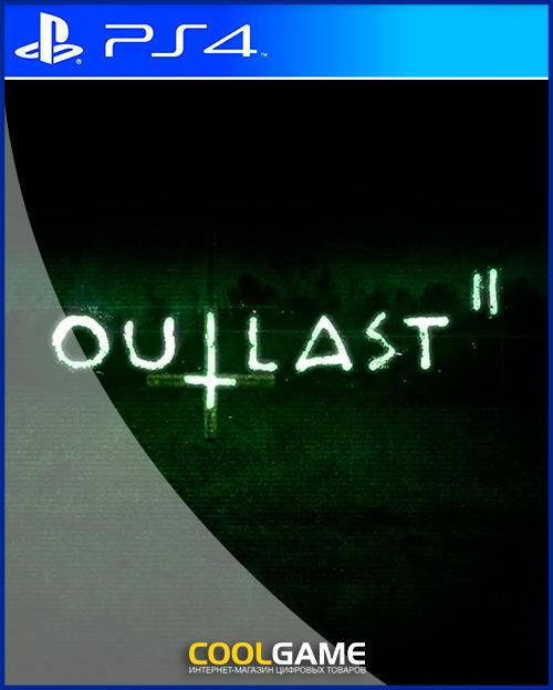 Outlast 2 Аренда игры 10 дней...