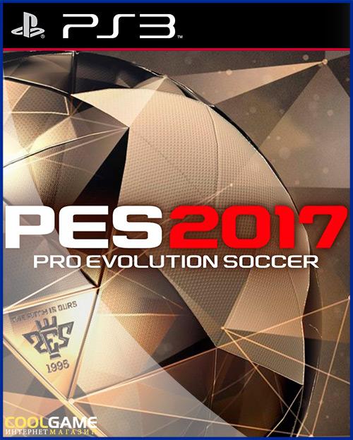 [PS3]Pro Evolution Soccer 2017