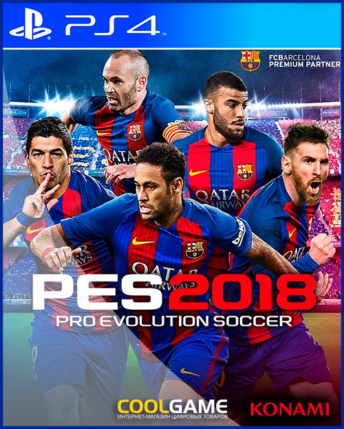 Pro Evolution Soccer (PES) 2018 Про...