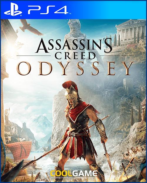 Assassin's Creed® Одиссея (Odyssey) Прокат игры 10 дней