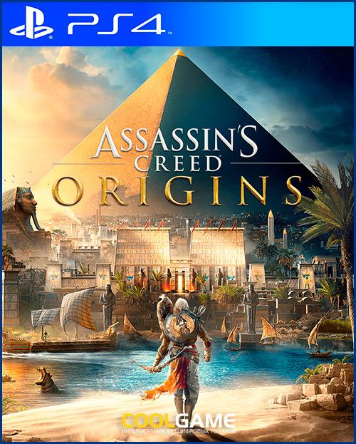 Assassin's Creed Истоки Прокат игры...
