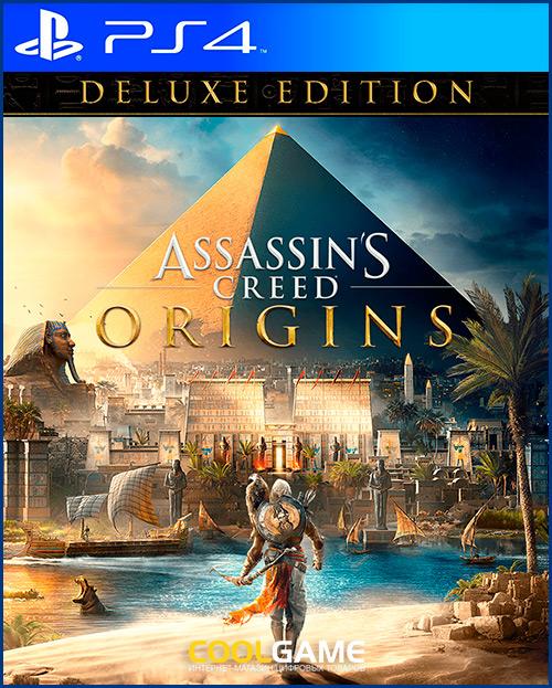 Assassin's Creed Истоки - DELUXE EDITION Прокат игры 10 дней