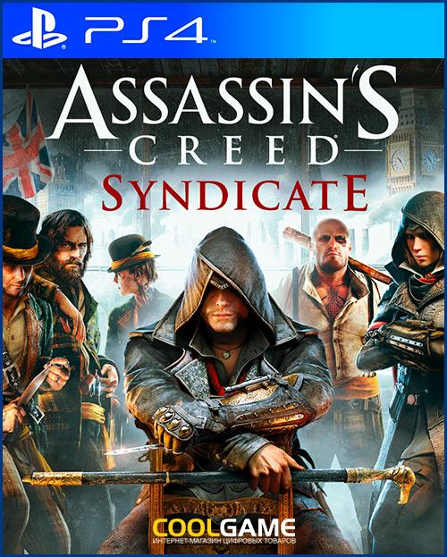Assassin's Creed Синдикат (Syndicat...