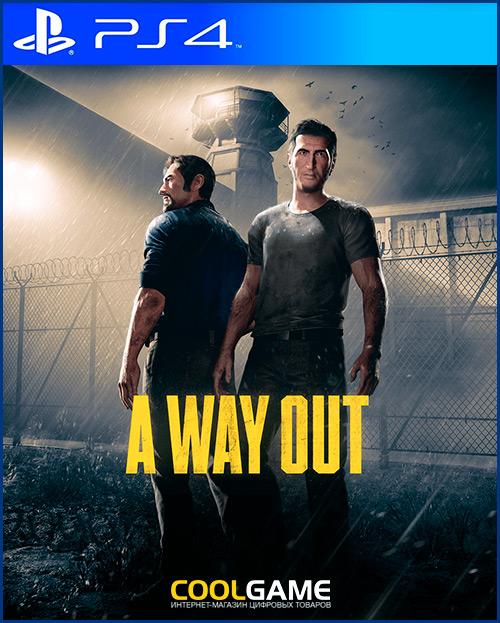 A Way Out Прокат игры 10 дней