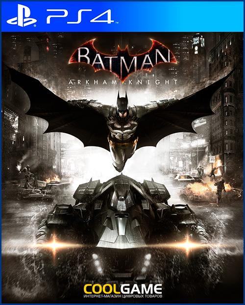 Batman: Arkham Knight Прокат игры 1...