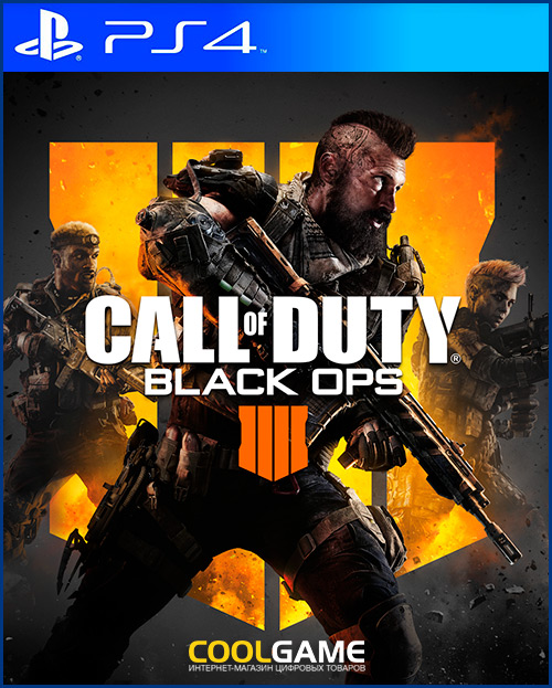 Call of Duty®: Black Ops 4 Продажа ...