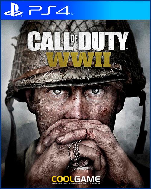 Call of Duty: WWII Прокат игры 10 дней