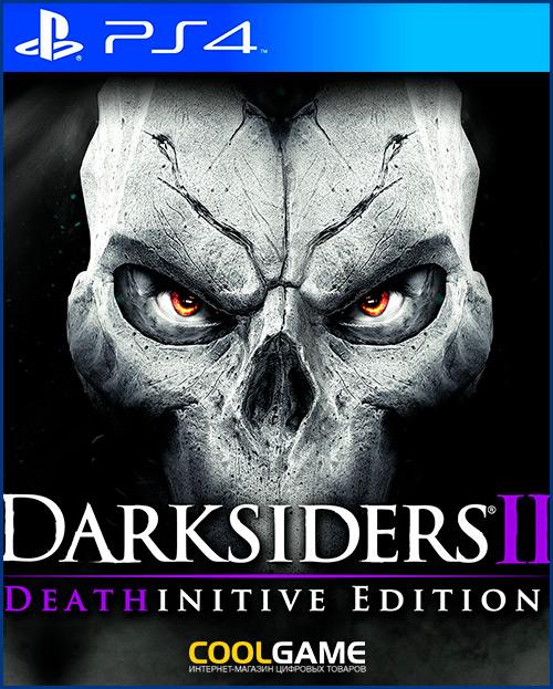 Darksiders II Deathinitive Edition Прокат игры 10 дней