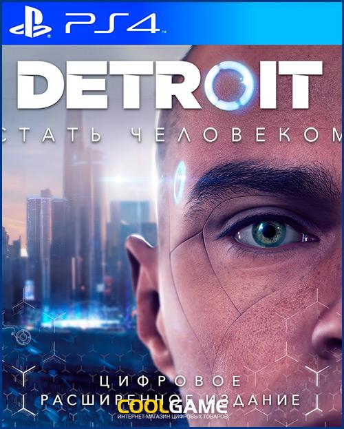 Detroit: Стать человеком Издание Di...