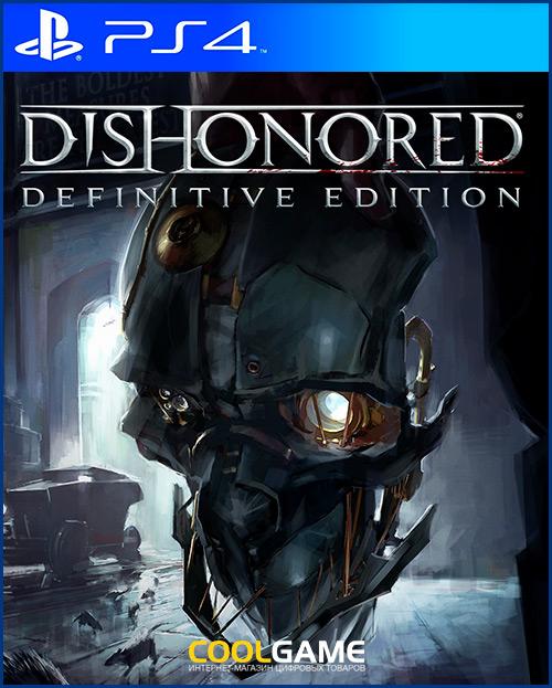 Dishonored Definitive Edition Прокат игры 10 дней