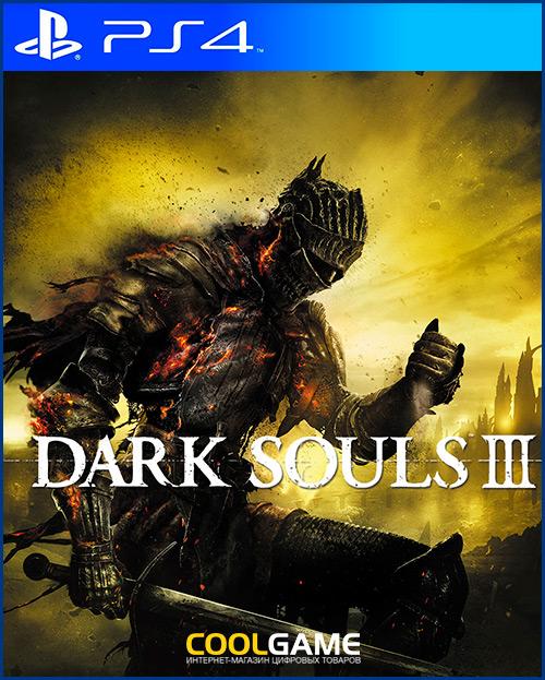DARK SOULS III Прокат игры 10 дней