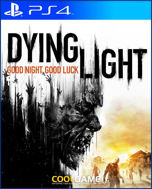 Dying Light Прокат игры 10 дней
