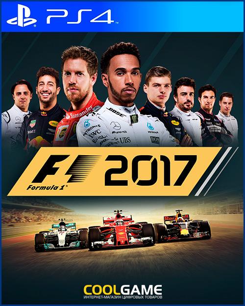 F1 2017 Прокат игры 10 дней...