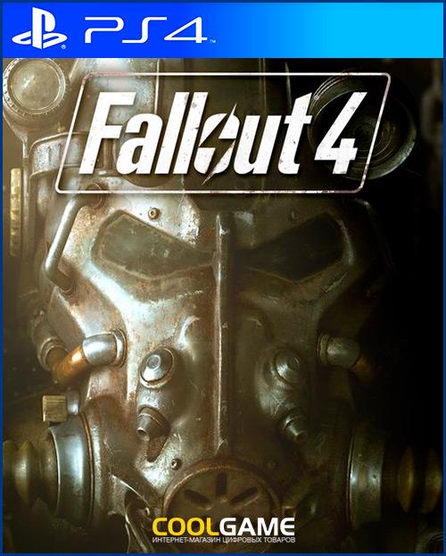 Fallout 4 Прокат игры 10 дней...