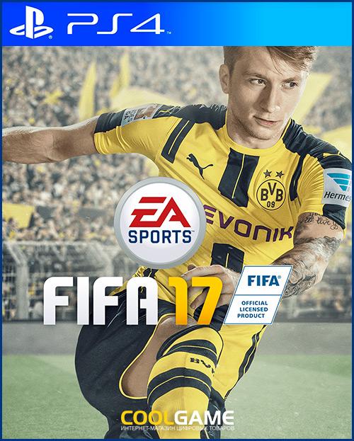 FIFA 17 Прокат игры 10 дней...